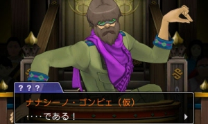 phoenix-wright-ace-attorney-spirit-of-justice-screenshot-23