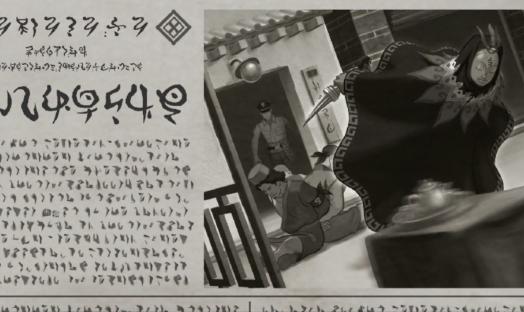 lady_kee27ra_newspaper
