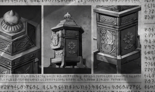 treasure_box_newspaper